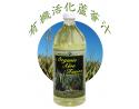 OV-4101 有機活化蘆薈汁 (960ml)