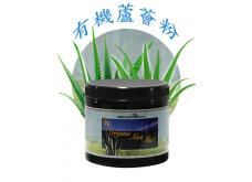 OV-4102 有機蘆薈粉